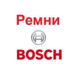 Ремни BOSCH (Германия)