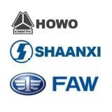 Китайские грузовики HOWO, SHAANXI, FAW