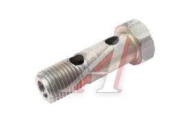 Болт штуцера М14х1.5х45 МТЗ-80 поворотного угольника длинный Д-240-245-260 (А12.01.013-02)  (Кат. номер: 240-1111103)