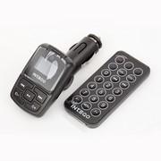 """Модулятор FM """"INTEGO"""" FM-103 (Кат. номер: FM INTEGO FM-103)"""