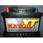 Аккумулятор  55а/ч  -=KATOD=- XT  г.Курск (пр.пол.) (+ -) (Кат. номер: 242х175х190)